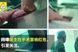 Vén màn hoạt động mổ thuê kiểu 'dao bay' của bác sĩ ở Trung Quốc