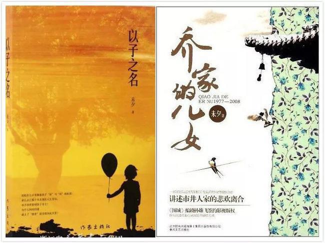 Trở lại làng giải trí, phim của Triệu Lệ Dĩnh đối đầu với Dương Mịch-2