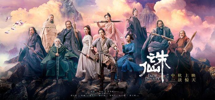 Dàn diễn viên Tru Tiên bao trọn gói đề cử giải… Cây chổi vàng-6