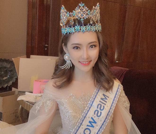 Sự mờ nhạt của các hoa hậu ở Trung Quốc sau đăng quang-1