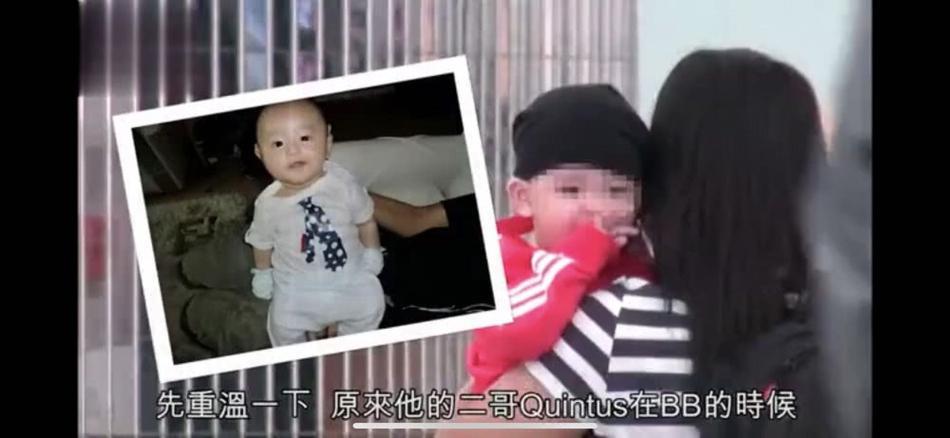 Trương Bá Chi lộ mặt con trai thứ 3 sau gần 1 năm giấu kín-1