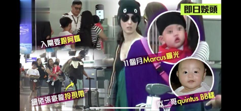 Trương Bá Chi lộ mặt con trai thứ 3 sau gần 1 năm giấu kín-2