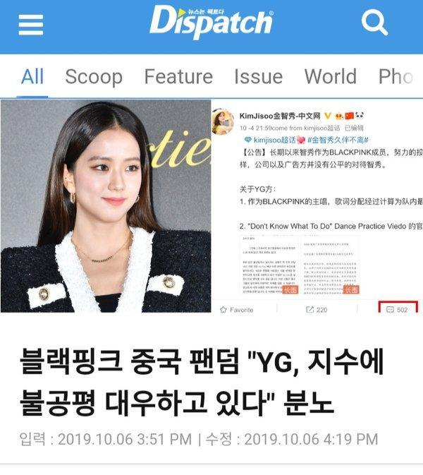 Fan Trung Quốc bức xúc lên tiếng sau khi chứng kiến Jisoo (Black Pink) bị YG đối xử bất công suốt thời gian dài-1