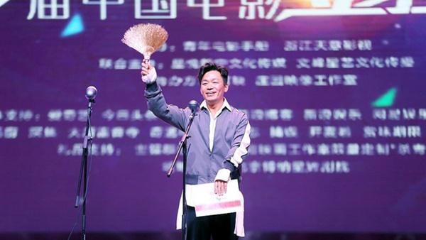 Vương Bảo Cường, Lưu Diệc Phi xấu hổ khi nhận giải điện ảnh tệ nhất-1