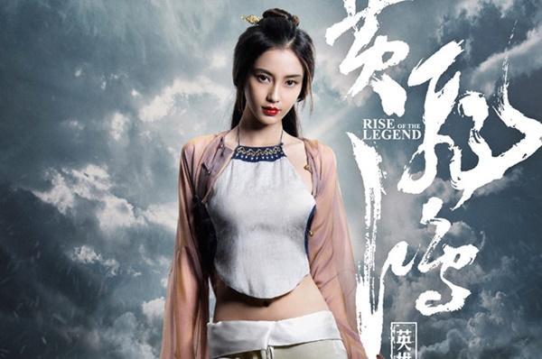 Vương Bảo Cường, Lưu Diệc Phi xấu hổ khi nhận giải điện ảnh tệ nhất-9