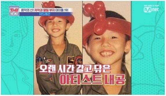Dù đang nhập ngũ, G-Dragon vẫn mang về số tiền bản quyền rất lớn trong năm qua-2