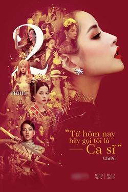 2 năm sau tuyên bố 'Hãy gọi tôi là ca sĩ', Chi Pu hạnh phúc điểm lại loạt thành tích âm nhạc 'khủng'