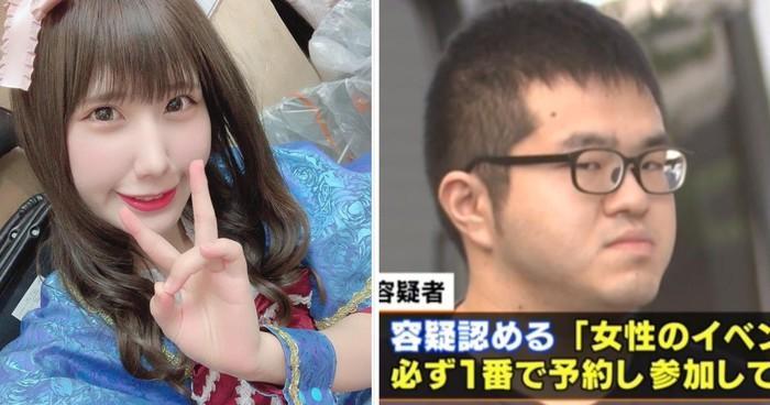 Nữ ca sĩ thần tượng Nhật bị fan cuồng tấn công tình dục-1