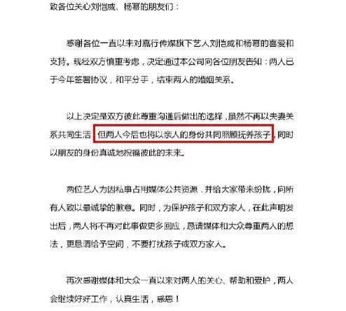 Lưu Khải Uy không thể tái hôn vì sẽ mất quyền nuôi con, Dương Mịch cố tình chọc tức bố chồng cũ?-5