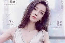Trợ lý cũ phản bội, đem hết tài nguyên của Angelababy giao cho Lưu Thi Thi?