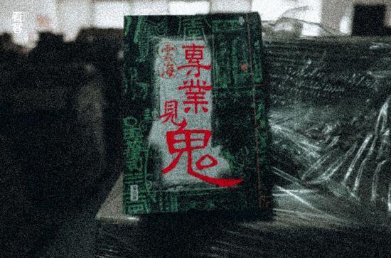 Phim trường cũ TVB bị bỏ hoang: Ngoài ký ức hoàng kim là lời đồn kinh dị cùng cảnh hoang tàn ghê rợn-7