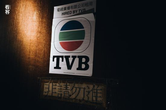 Phim trường cũ TVB bị bỏ hoang: Ngoài ký ức hoàng kim là lời đồn kinh dị cùng cảnh hoang tàn ghê rợn-10