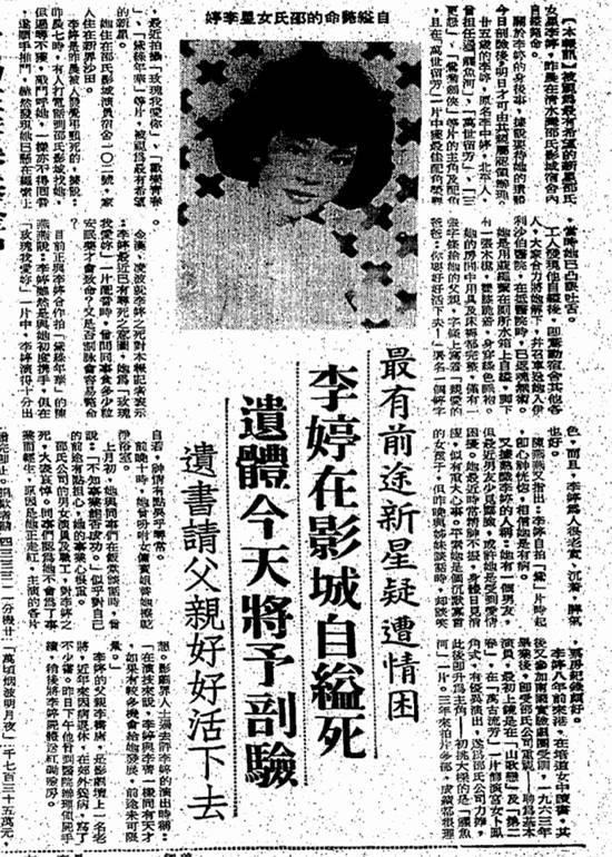 Phim trường cũ TVB bị bỏ hoang: Ngoài ký ức hoàng kim là lời đồn kinh dị cùng cảnh hoang tàn ghê rợn-9