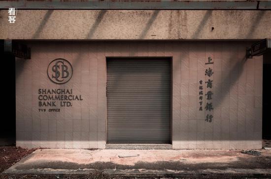 Phim trường cũ TVB bị bỏ hoang: Ngoài ký ức hoàng kim là lời đồn kinh dị cùng cảnh hoang tàn ghê rợn-15