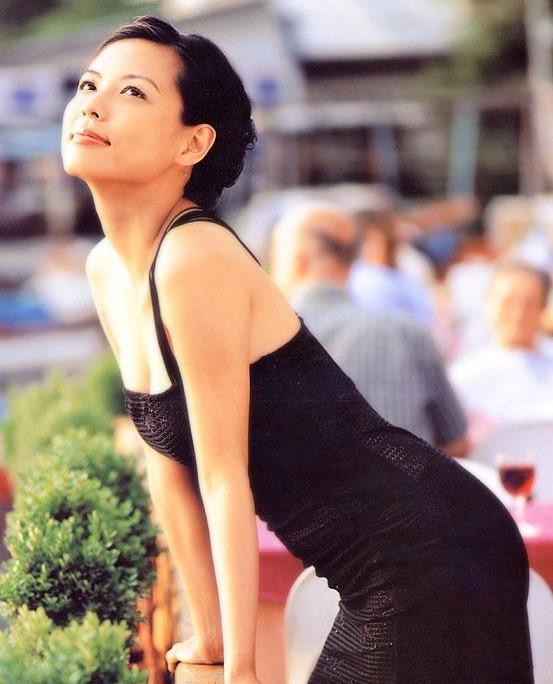 Nữ diễn viên Ỷ Thiên Đồ Long ký suýt bị lừa bán dâm-1