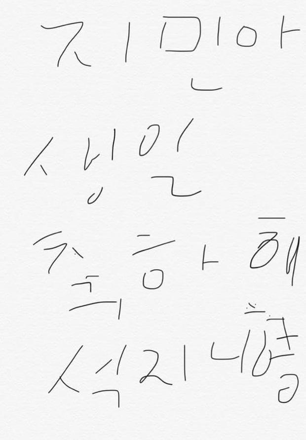 ARMYs biến Twitter thành sân nhà trong ngày sinh nhật Jimin, BTS đăng ảnh chúc mừng không quên cà khịa cực lầy-2