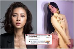 Ngô Thanh Vân kêu gọi cư dân mạng đánh sập page nữ ca sĩ Mỹ mặc áo dài không quần phản cảm