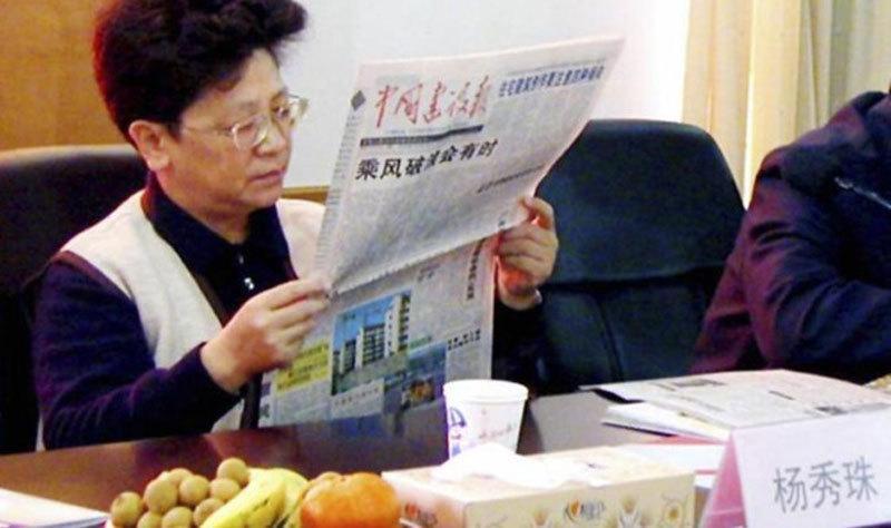 Quan bà dâm đãng số 1 Trung Quốc sở hữu hàng trăm người tình-1