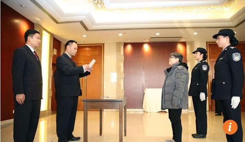 Quan bà dâm đãng số 1 Trung Quốc sở hữu hàng trăm người tình-4