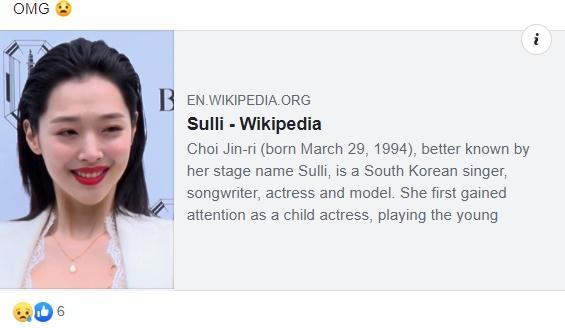 Dàn hotface Việt từ không tin đến sốc tột cùng khi nghe hung tin Sulli treo cổ tự tử ở tuổi 25-5