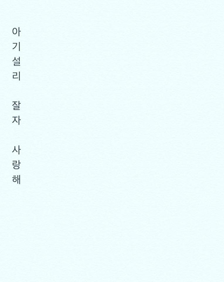 Tang lễ của thánh nữ xứ Hàn Sulli được tổ chức riêng tư vào hôm nay-4