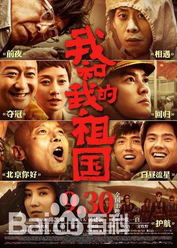 Phim Trung Quốc phô trương, gây ảo tưởng sức mạnh quân sự như thế nào?-3