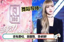 Nhà sản xuất 'Thanh xuân có cậu' (Idol Producer) xác nhận Lisa là cố vấn vũ đạo cho mùa giải thứ 2