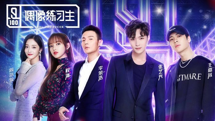 Nhà sản xuất Thanh xuân có cậu (Idol Producer) xác nhận Lisa là cố vấn vũ đạo cho mùa giải thứ 2-1