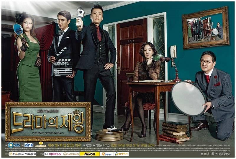 Những bộ phim tái hiện mặt tối showbiz Hàn-2