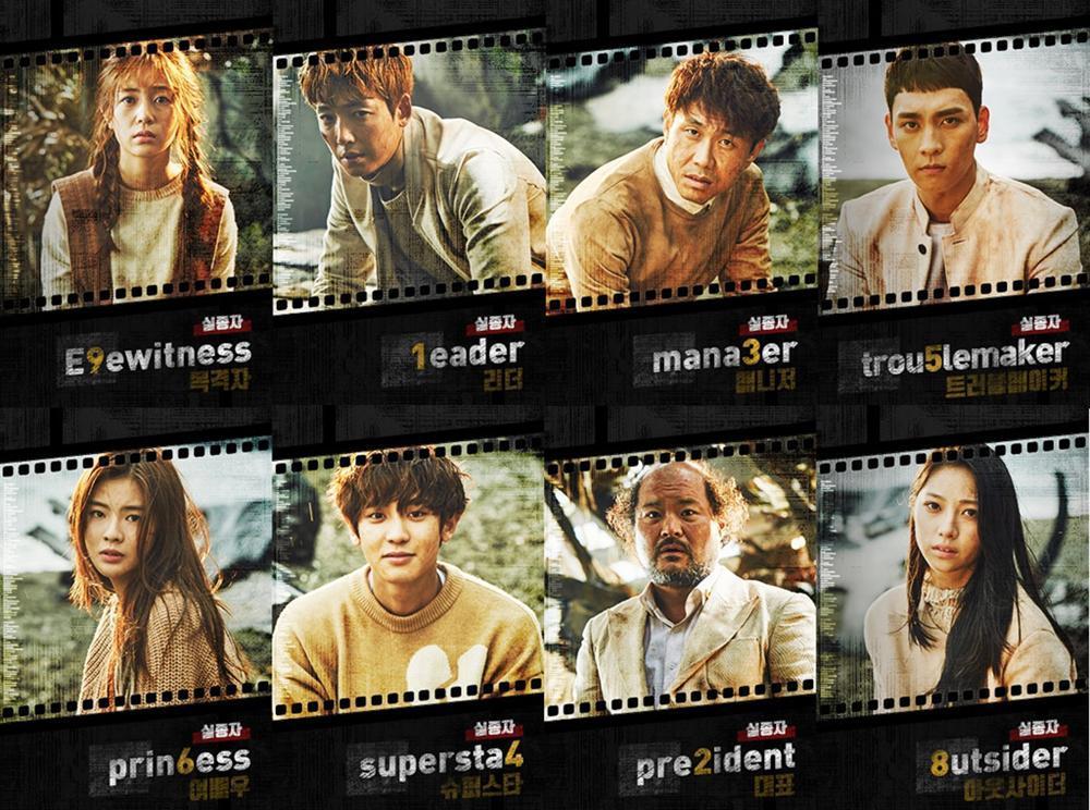 Những bộ phim tái hiện mặt tối showbiz Hàn-8