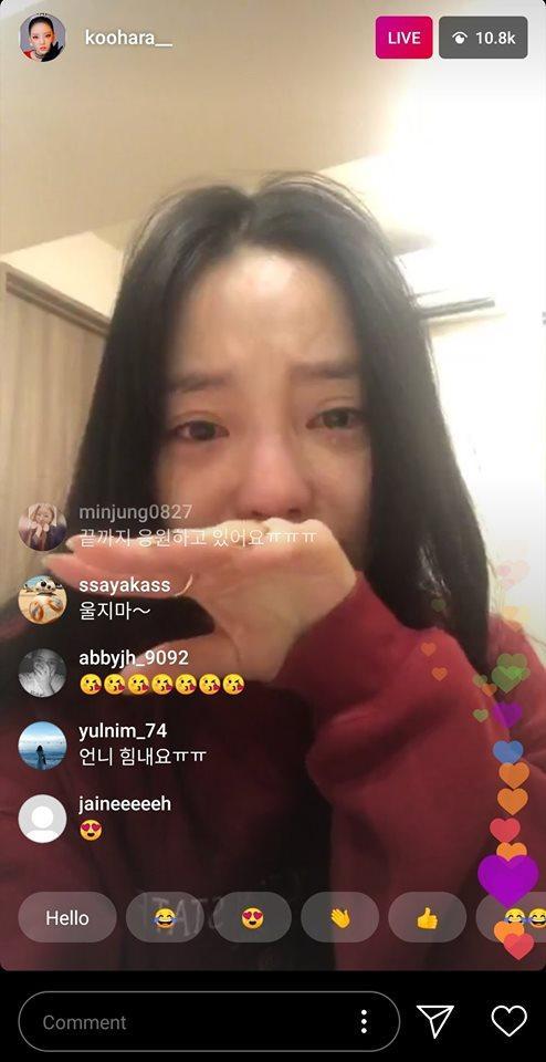 Goo Hara bật khóc nức nở trên livestream, liên tục nói xin lỗi Sulli sau cái chết của bạn thân-2