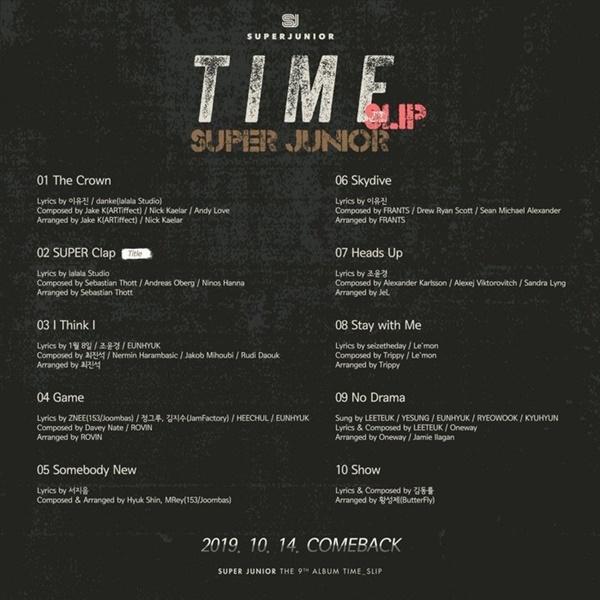 Super Junior quay lại lịch trình ghi hình quảng bá album nhưng không có sự tham dự của fan-3