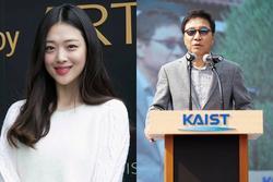 Người sáng lập SM - Lee Soo Man không về Hàn Quốc dự đám tang Sulli vì bận rộn ra mắt nhóm nhạc mới?