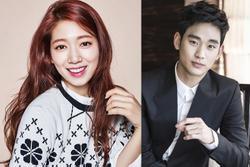 Fan háo hức khi nghe tin Park Shin Hye sánh đôi trai đẹp Kim Soo Hyun