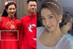 Lưu Đê Ly lộ vòng 2 to bất thường, gương mặt như 'dọa ma' qua ảnh bị chụp lén trong lễ ăn hỏi với Huy DX