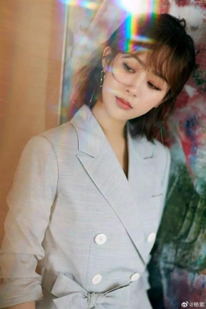 Dương Tử dẫn đầu trong cuộc đua bỏ phiếu Nữ thần Kim Ưng 2020-7