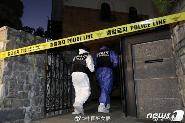 Cách chức 2 cảnh sát để lộ tin Sulli treo cổ tự sát ở nhà riêng-2