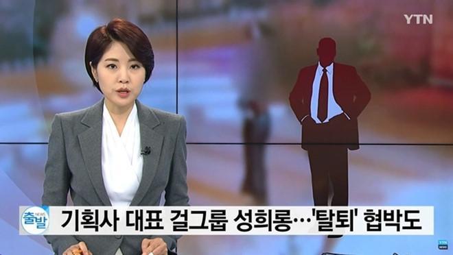 Nữ ca sĩ Hàn tố bị CEO công ty xâm hại tình dục và ép nghỉ việc-1