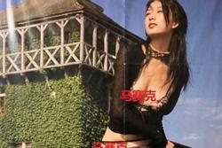 Ảnh mặc áo lộ nội y 10 năm trước của Lâm Chí Linh gây tranh cãi