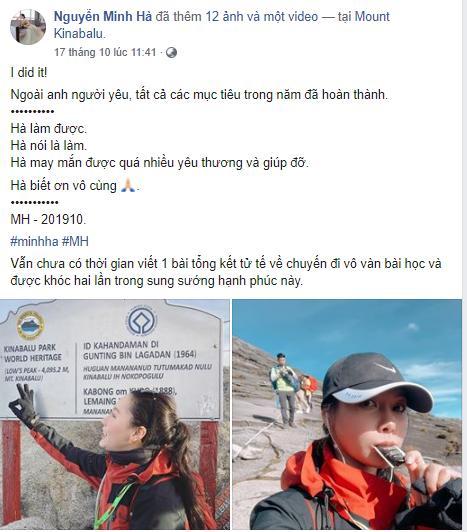 Chí Nhân lộ ảnh đi ăn cùng gái lạ, rộ nghi án đã chia tay MC Minh Hà-3