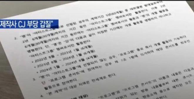 Những điểm trùng hợp đáng sợ của showbiz Hàn năm 2009 và 2019: Lời nguyền 10 năm là có thật?-22