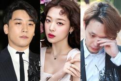 Những điểm trùng hợp đáng sợ của showbiz Hàn năm 2009 và 2019: Lời nguyền 10 năm là có thật?