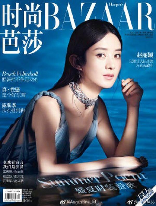 Triệu Lệ Dĩnh xuất hiện trên bìa tạp chí với thần thái xuất sắc, nhưng mặt bị nghi chỉnh sửa quá đà-3
