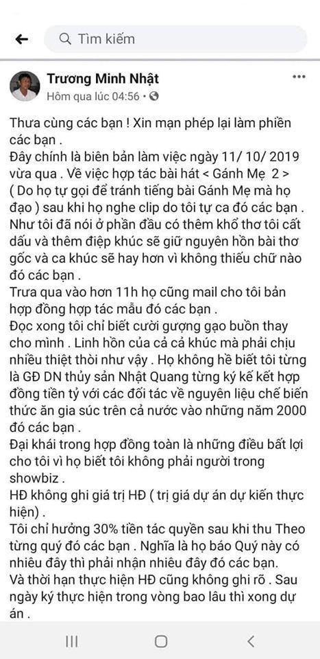 Tin buồn là 'thánh đạo thơ' Châu Đăng Khoa đã có hậu duệ: OST được chú ý nhất năm 2019 hóa ra chỉ là đồ… 'ăn cắp'?-3