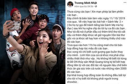 Tin buồn là 'thánh đạo thơ' Châu Đăng Khoa đã có hậu duệ: OST được chú ý nhất năm 2019 hóa ra chỉ là đồ… 'ăn cắp'?