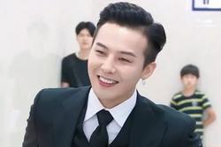 G-Dragon sẽ trở thành giám đốc sản xuất mới của YG?
