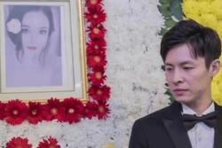 Đám cưới trong lễ tang của cặp đôi khiến ai tham dự cũng lặng người