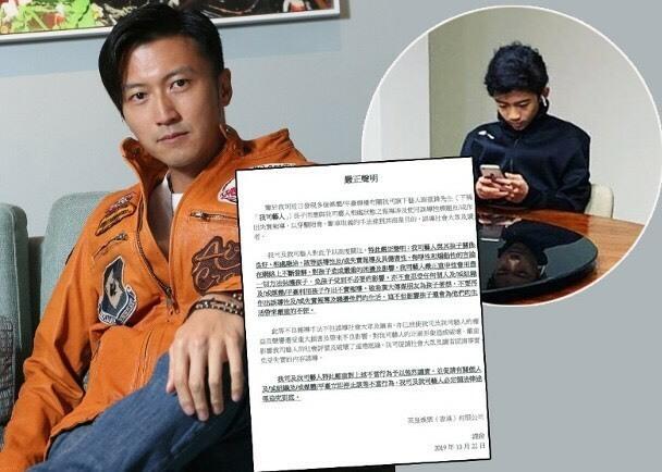 Tạ Đình Phong lên tiếng khi bị con trai ruột chỉ trích-1