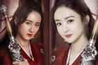 Chưa ra mắt, phim 'Hữu Phỉ' của Triệu Lệ Dĩnh đã vướng nghi án đạo nhái poster 'Thính tuyết lâu'