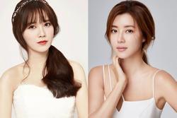 Duyên tình trắc trở của 3 sao nữ từng là hotgirl đình đám bậc nhất xứ Hàn